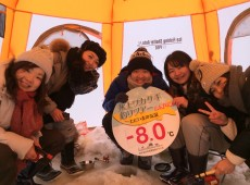 ホテルエミシア札幌_札幌氷上わかさぎ釣り体験送迎付き