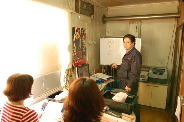 包丁研ぎ教室