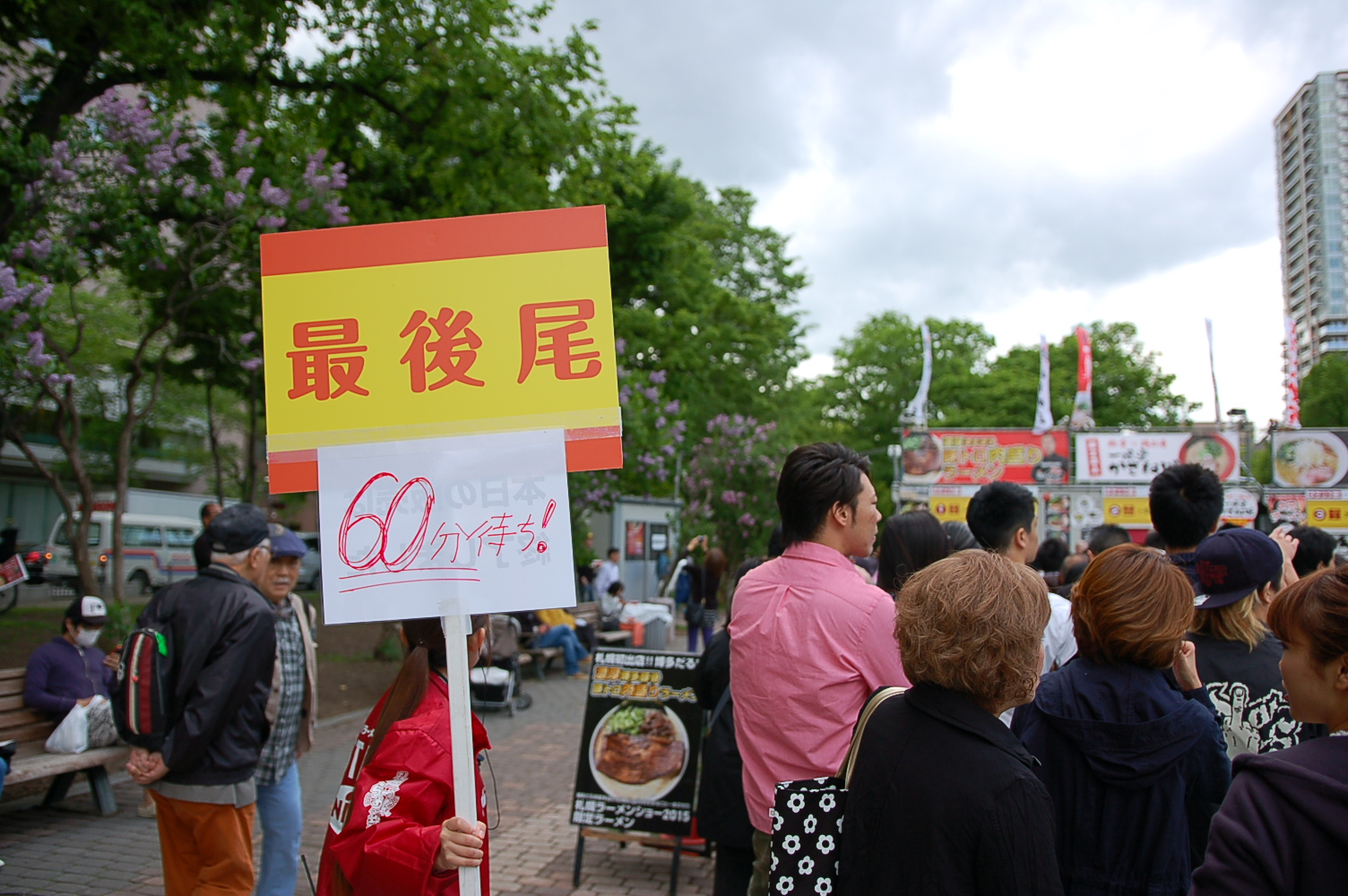 初開催の「札幌ラーメンショー2015」が大通公園で開幕!