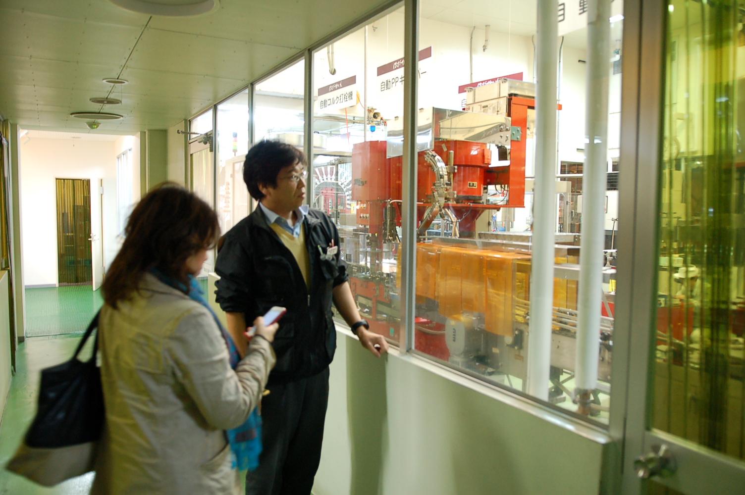 ワイナリーを訪ねるタクシープラン「函館コース」をご紹介!