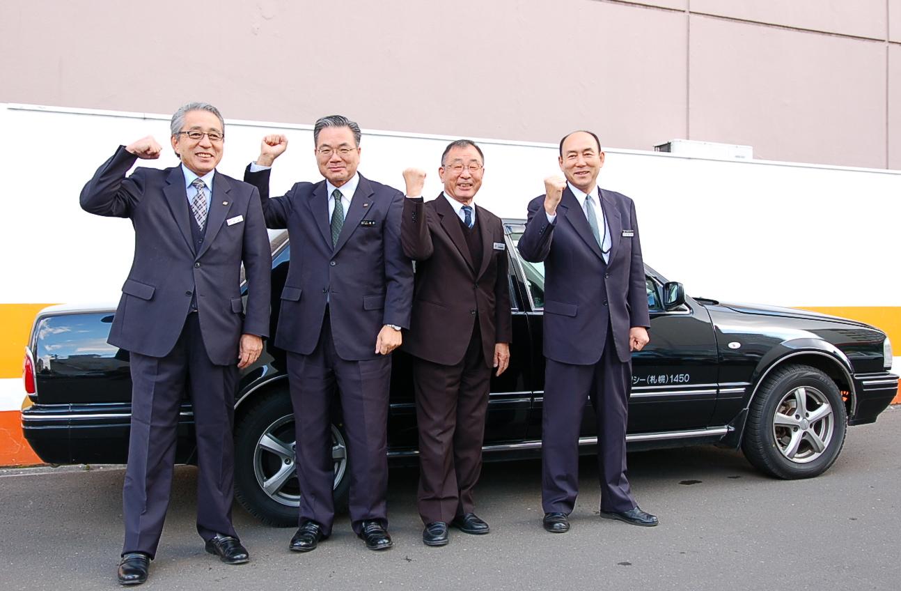 札幌の半日観光は、楽々タクシー送迎付きプランで楽しもう!